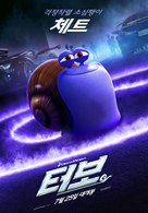 Turbo - South Korean Movie Poster (xs thumbnail)