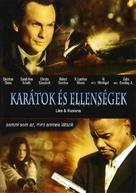 Lies & Illusions - Hungarian DVD cover (xs thumbnail)