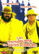 Botte di Natale - Spanish DVD cover (xs thumbnail)