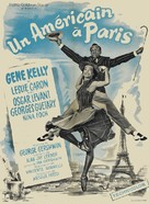An American in Paris - French Movie Poster (xs thumbnail)