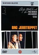 Torn Curtain - Danish DVD cover (xs thumbnail)