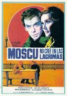 Moskva slezam ne verit - Spanish Movie Poster (xs thumbnail)
