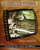 Bronenosets Potyomkin - Spanish Movie Poster (xs thumbnail)