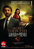 El secreto de sus ojos - Taiwanese Movie Poster (xs thumbnail)