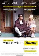 While We're Young - Dutch Movie Poster (xs thumbnail)