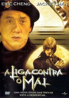 Chin gei bin - Portuguese Movie Cover (xs thumbnail)