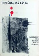Hiroshima mon amour - Czech Movie Poster (xs thumbnail)