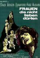 The Caretakers - German Movie Poster (xs thumbnail)
