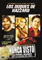 The Dukes of Hazzard - Argentinian Movie Cover (xs thumbnail)