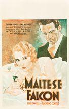 The Maltese Falcon - Movie Poster (xs thumbnail)