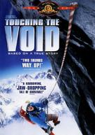 Touching the Void - Movie Cover (xs thumbnail)
