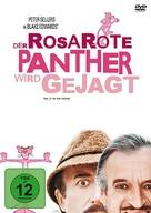 Trail of the Pink Panther - German Movie Cover (xs thumbnail)