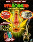 Evil Bong 3-D: The Wrath of Bong - Movie Poster (xs thumbnail)