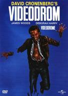 Videodrome - Croatian Movie Cover (xs thumbnail)