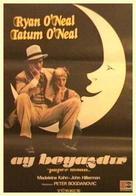 Paper Moon - Turkish Movie Poster (xs thumbnail)