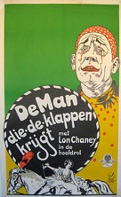 He Who Gets Slapped - German Movie Poster (xs thumbnail)