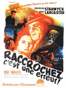 Sorry, Wrong Number - French Movie Poster (xs thumbnail)