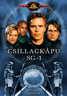 """Stargate SG-1"" - Hungarian Movie Cover (xs thumbnail)"