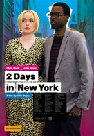 2 Days in New York - Australian Movie Poster (xs thumbnail)