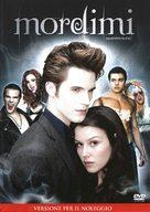 Vampires Suck - Italian DVD cover (xs thumbnail)