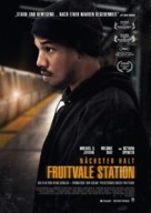 Fruitvale Station - German Movie Poster (xs thumbnail)