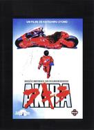 Akira - Portuguese DVD movie cover (xs thumbnail)