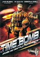 Time Bomb - French DVD cover (xs thumbnail)