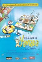 Houhokekyo tonari no Yamada-kun - French DVD cover (xs thumbnail)
