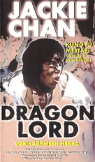 Lung siu yeh - Finnish Movie Cover (xs thumbnail)
