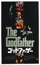 The Godfather - Japanese Movie Poster (xs thumbnail)