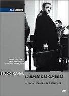 L'armée des ombres - French DVD movie cover (xs thumbnail)