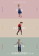 20th Century Women - South Korean Movie Poster (xs thumbnail)