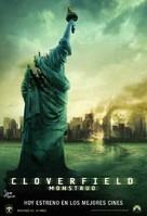 Cloverfield - Venezuelan poster (xs thumbnail)