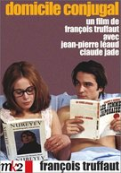 Domicile conjugal - French DVD cover (xs thumbnail)