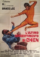 Game Of Death - Italian Movie Poster (xs thumbnail)