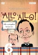 """'Allo 'Allo!"" - DVD cover (xs thumbnail)"