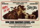 Le jeu avec le feu - French Movie Poster (xs thumbnail)
