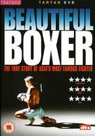 Beautiful Boxer - British DVD cover (xs thumbnail)