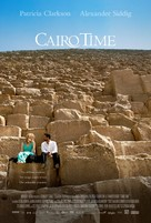 Cairo Time - Canadian Movie Poster (xs thumbnail)