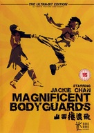 Fei du juan yun shan - British DVD cover (xs thumbnail)