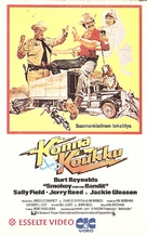 Smokey and the Bandit - Finnish VHS movie cover (xs thumbnail)