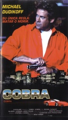 """""""Cobra"""" - Mexican Movie Cover (xs thumbnail)"""