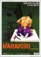 Seppuku - Italian Movie Poster (xs thumbnail)