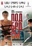 Jumpman - Russian Movie Poster (xs thumbnail)