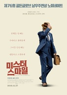 Old Man and the Gun - South Korean Movie Poster (xs thumbnail)