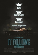 It Follows - Thai Movie Poster (xs thumbnail)
