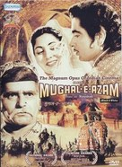 Mughal-E-Azam - Indian Movie Cover (xs thumbnail)