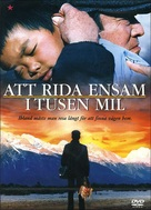 Riding Alone For Thousands Of Miles - Swedish DVD cover (xs thumbnail)