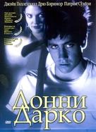 Donnie Darko - Russian Movie Cover (xs thumbnail)