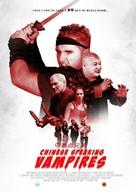 Chinese Speaking Vampires - Movie Poster (xs thumbnail)